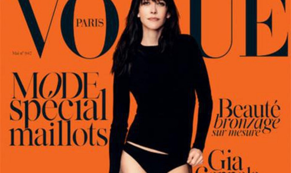 Sophie Marceau François Hollande Vogue