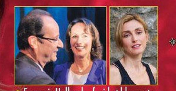 Valérie Trierweiler, Ségolène Royal devient une sorte de vice-présidente
